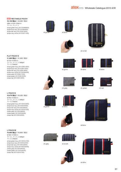 atex2013aw61.pdf.jpg