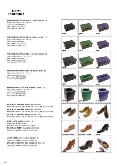 atex2014SScatalog14.jpg