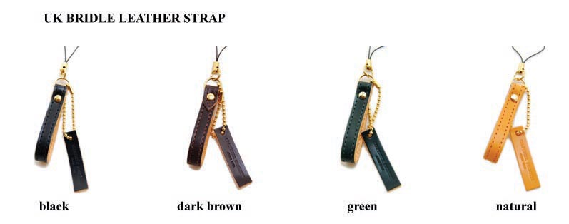 http://www.atexcorp.net/bridle_strap.jpg